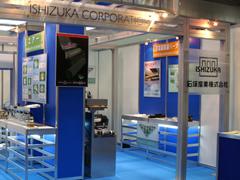 接着剤関連機器の製造販売、静電気除電製品の輸入販売